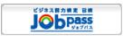 ビジネス迫ヘ検定(B検)